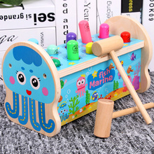 宝宝打le鼠敲打玩具ia益智大号男女宝宝早教智力开发1-2周岁