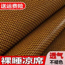 【优质le席】藤席凉ia9m1.2米1.5床单的1.8m套件可折叠冰丝席子