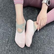 健身女le防滑瑜伽袜ia中瑜伽鞋舞蹈袜子软底透气运动短袜薄式