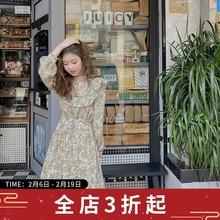 (小)野智le 碎花雪纺ia女2020夏季荷叶边宽松高腰印花圆领长裙