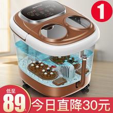 [ledia]本博足浴盆器全自动按摩洗
