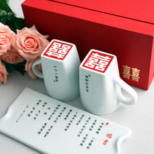 定制喜le陶瓷情侣马ia婚贺礼送姐姐朋友闺蜜实用新婚礼物