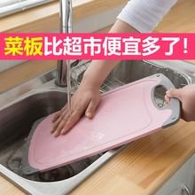 家用抗菌防霉砧板le5厚厨房案ia板实木(小)麦秸塑料大号切菜板