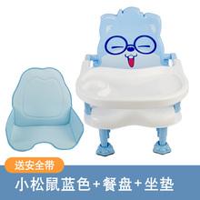 宝宝餐le便携式bbia餐椅可折叠婴儿吃饭椅子家用餐桌学座椅