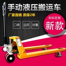 蔬果店le动拖车承重ke鸡场集装气动液压搬运带轮水泥地大(小)型