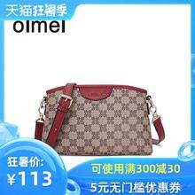 oimlei旗舰店女ae妈妈包新式单肩斜挎包女迷你(小)挎包包