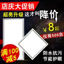 集成吊leled灯 ae生间灯铝扣板嵌入式30x30x60x300x600平板灯
