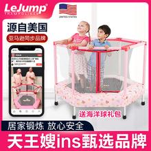 新品乐le宝宝家用室ae弹簧不折叠护网跳跳床弹跳床玩具