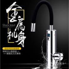 可热乐le即热式不锈fa水龙头快速热厨房宝下进水热水器过水热