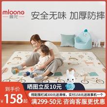 曼龙xple婴儿宝宝爬ou厚2cm环保地垫婴儿童定制客厅家用