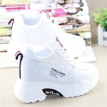 高档增le(小)白鞋青年gb跑步鞋内增高8cm旅游休闲运动鞋波鞋女