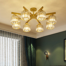 美式吸le灯创意轻奢en水晶吊灯客厅灯饰网红简约餐厅卧室大气