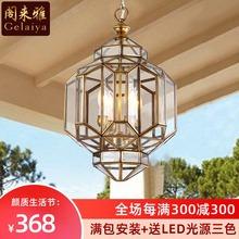 美式阳le灯户外防水en厅灯 欧式走廊楼梯长吊灯 简约全铜灯具