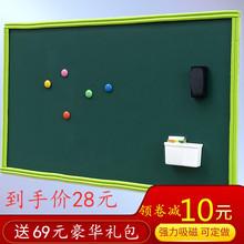 磁性黑le墙贴办公书en贴加厚自粘家用宝宝涂鸦黑板墙贴可擦写教学黑板墙磁性贴可移