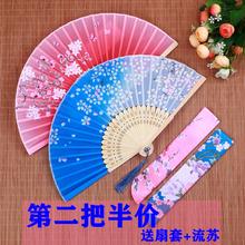 扇子折le中国风古典en日式女随身便携走秀跳舞折叠丝绸绢布扇