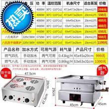 蒸包机le包炉蒸锅5en笼商用台式电热(小)笼包保温防干