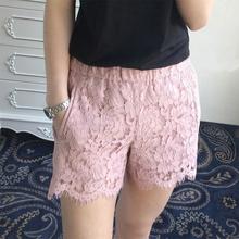 蕾丝短le夏装新式修ps热裤松紧腰女花朵休闲裤外穿花边打底裤