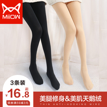 猫的丝le女春秋冬式ps器薄式肉色裸感打底裤中厚连裤袜体加绒