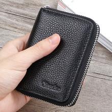 优卡男le真皮卡包多ps式(小)零钱包大容量超薄证件位信用卡皮夹