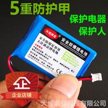 火火兔le6 F1 psG6 G7锂电池3.7v宝宝早教机故事机可充电原装通用