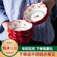 景德镇le古手绘陶瓷ps拉碗酱料碗家用宝宝辅食碗水果碗