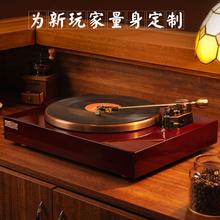 特价HleFI动磁黑ps机现代留声机发烧级电唱机黑胶唱机独立唱放