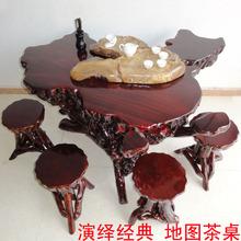 精品根le茶桌茶几茶ps桌杜鹃根木艺咖啡桌实木桌家用餐桌Z-03