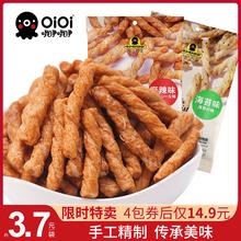 哦伊哦le手工100ps袋装休闲食品酥脆糕点怀旧特产零食(小)吃