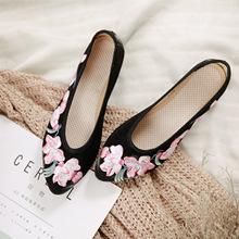 老北京le2020年ko脚(小)显个高新式亮丝低跟精美绣花布鞋单鞋 女