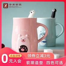 泽南世le马克杯大容ko勺卡通水杯女家用牛奶杯咖啡杯