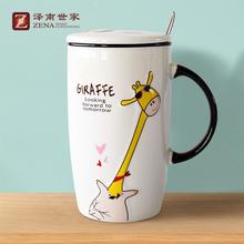 泽南世le杯子陶瓷大ko克杯带盖勺水杯女办公室用咖啡杯随行杯