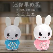 火宝宝le兔G6早教ko3岁智能宝宝婴幼儿灯光音乐玩具