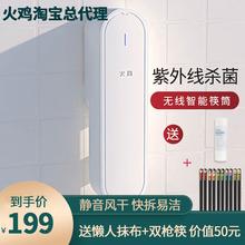 火鸡无le智能筷笼紫ko菌厨房篓筒盒壁挂式(小)型家用