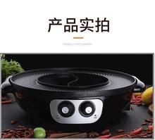 大型式le火锅烧烤一ri功能可爱室外个性电陶炉涮锅电碳家庭式