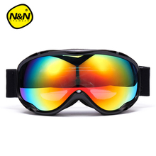NANleN南恩滑雪te防雾男女式可卡近视户外登山防风滑雪眼镜