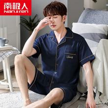 南极的le士睡衣男夏te短裤春秋纯棉薄式夏季青少年家居服套装