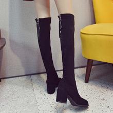 长筒靴女过膝le3筒靴子秋te020新款(小)个子粗跟网红弹力瘦瘦靴