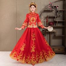 抖音同le(小)个子秀禾te2020新式中式婚纱结婚礼服嫁衣敬酒服夏