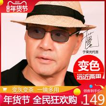 智能变le防蓝光高清te男远近两用时尚高档变焦多功能老的眼镜