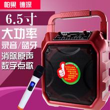 德深Qle手提蓝牙音kf声大功率便携(小)型带无线麦9V