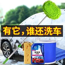 洗车拖le加长柄伸缩kf子汽车擦车专用扦把软毛不伤车车用工具