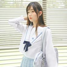 恋染家lek制服水手er正统高校基础式学院风学生校服制服套装女