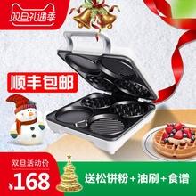 米凡欧le多功能华夫ng饼机烤面包机早餐机家用电饼档