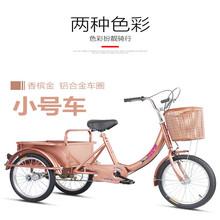 老的脚le的力车休闲ng踏单车三轮车带斗自行车大的老年座椅