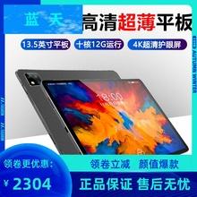 2020新款5G平板电脑