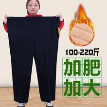 秋冬式le紧高腰胖妈ng女加绒宽松加肥加大码200斤