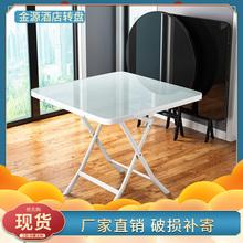 玻璃折le桌(小)圆桌家ou桌子户外休闲餐桌组合简易饭桌铁艺圆桌