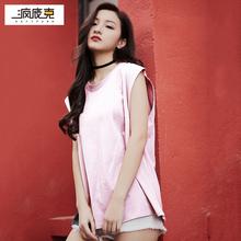 简约夏le头情侣沙滩am味粉红色男女青年宽肩纯棉汗衫