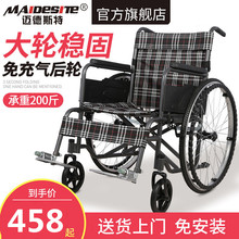 迈德斯le轮椅折叠轻am带坐便器老的老年便携残疾的手推轮椅车