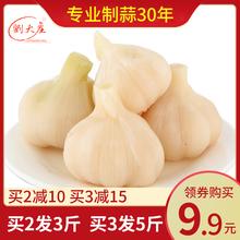 刘大庄le蒜糖醋大蒜am家甜蒜泡大蒜头腌制腌菜下饭菜特产
